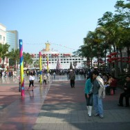 photo_plaza_Shekou_ShenzhenChina